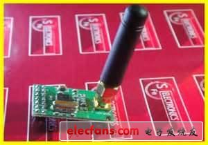 Wireless transmission technology advantages and detailed explanation of transmission composition