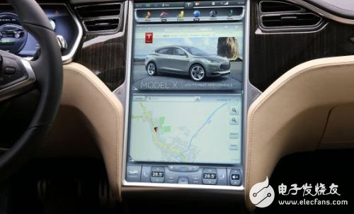 Tesla cars equipped with Google Maps