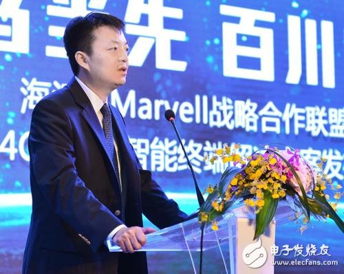 Ding Bin said that Marvell's product line is the most comprehensive of the current semiconductor companies, from IOT, mobile, storage, cloud network infrastructure to printing, and through these five areas to achieve our vision.