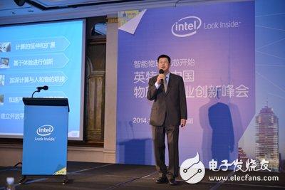 IoT territorial dispute strength from Intel