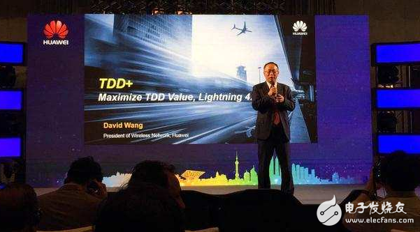 Huawei 挟TDD+ technology kills into the 4.5G era