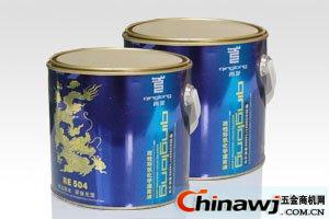 'What is waterproof coating?