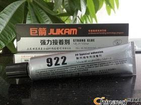 'Bonding food grade PP glue, industry-leading PP glue