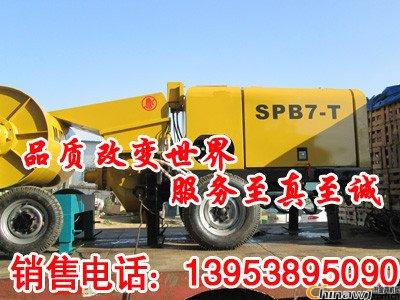 Common sense of concrete pump selection in Hangzhou Fuan anti-riot coal mine