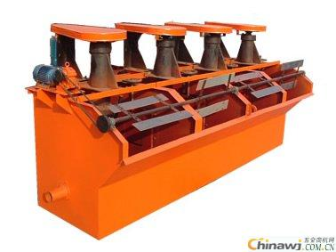 The amount of treatment of the graphite flotation machine is at best expressed in certain flotation conditions.