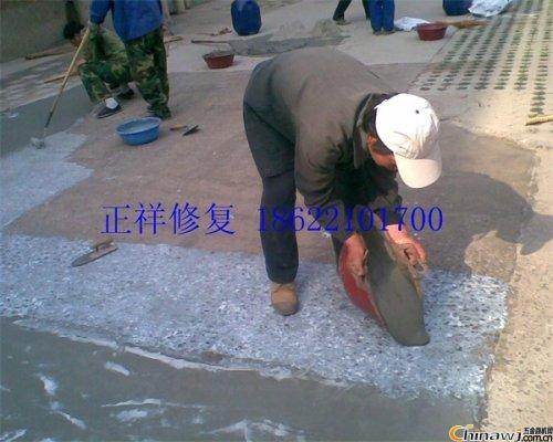 How to use concrete high-strength interface adhesive/new and old concrete bonding interface glue