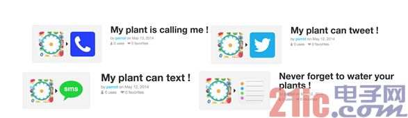 QQ screenshot 20140516164006.jpg