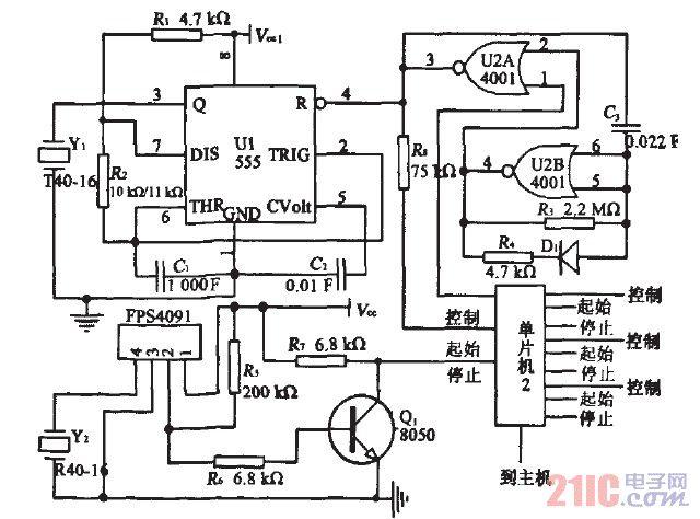 Ranging system circuit
