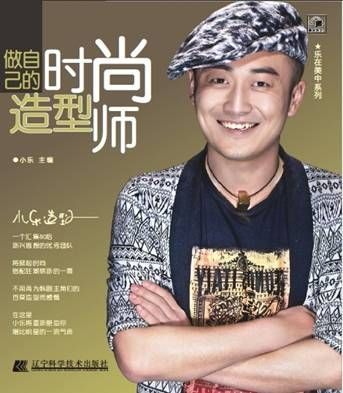 Only the charm show makeup is highly concerned by the top makeup artist Xiao Leli push