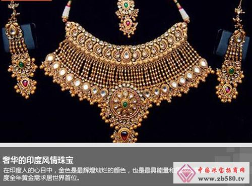 Indians prefer gold jewelry