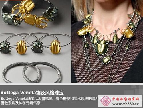 BV new exotic jewelry