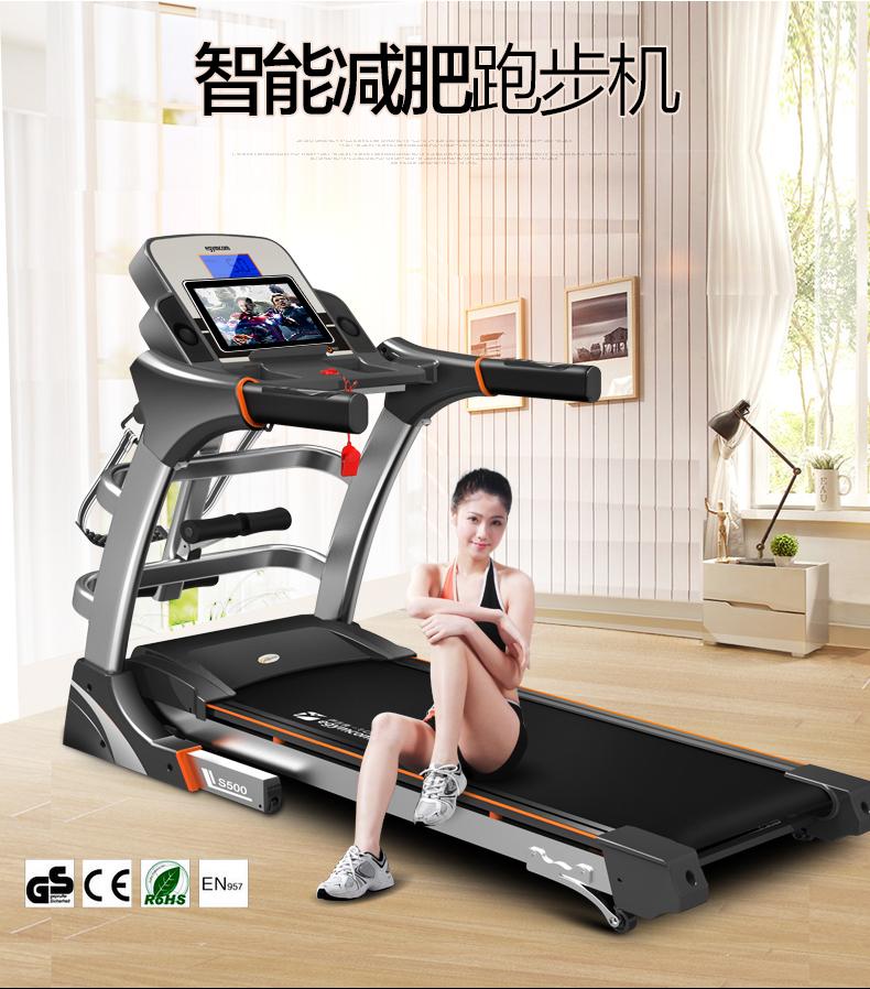 Step dragon T800D treadmill how