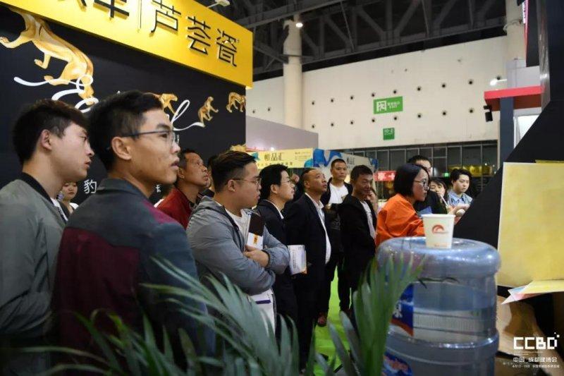2019 Chengdu Construction Expo