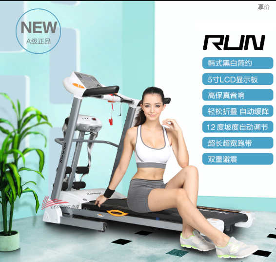 How is Kanglejia K998-1 Running Machine