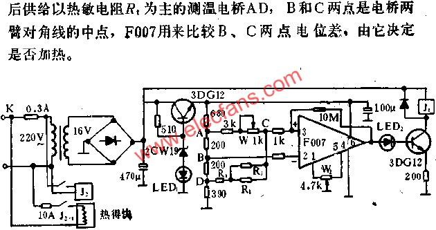 Color Flush Thermostat Circuit Diagram