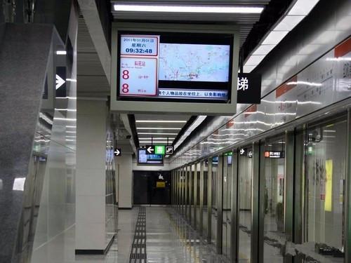 Subway digital signage application