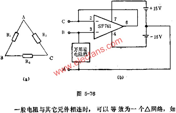 Online Impedance Tester Circuit Diagram