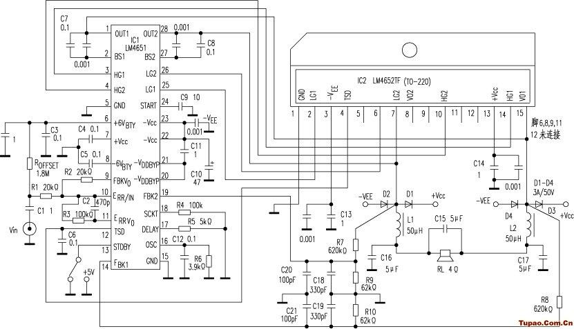 Class D 125W Subwoofer Power Amplifier