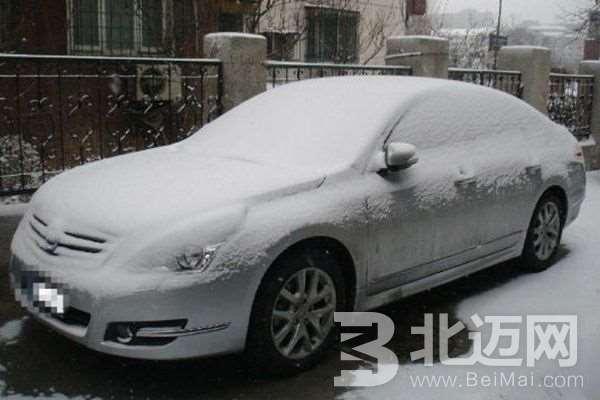 冬季汽车保养常识 冬季汽车保养需要注意哪些问题