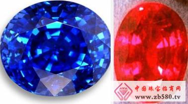 Red sapphire