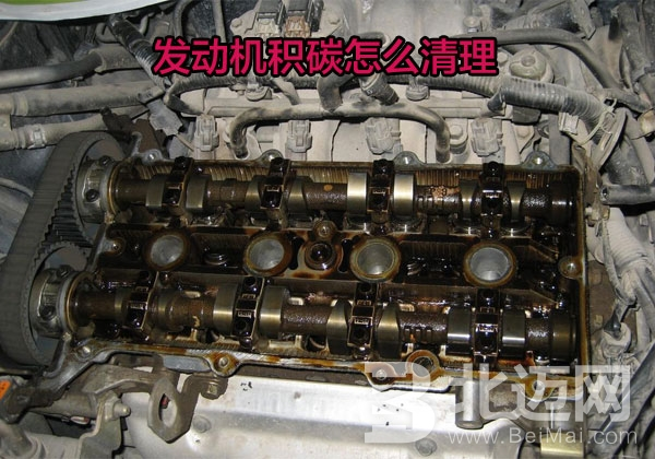 How to remove engine carbon deposits?