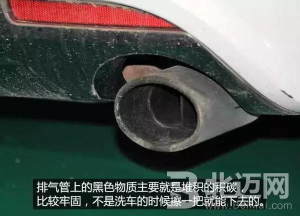 How to clean the exhaust pipe carbon?