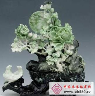 Nanyang jade variety