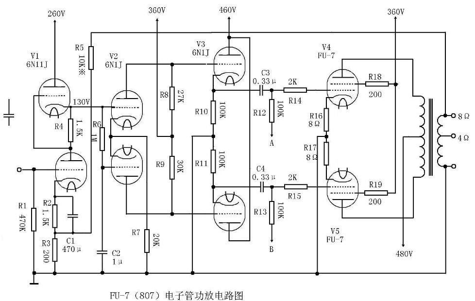 807 tube power amplifier circuit diagram Daquan (ten analog circuit design principles ...