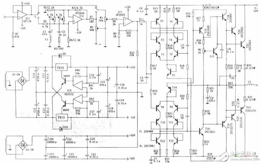 Fully symmetrical ocl power amplifier circuit diagram (four fully symmetrical ocl power amplifier circuits ...