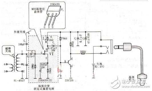 Field effect tube amplifier circuit diagram (five field effect transistor amplifier circuits ...