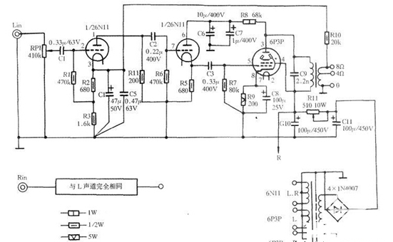 Amplifier circuit diagram series summary (detailed explanation of the principle of each type of power amplifier circuit diagram ...