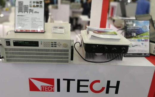 ITECH at the Munich Electronics Show: Combining the advantages of supporting hardware and software to provide the best ...