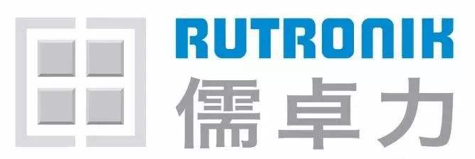 Rutronik to participate in Shenzhen for the first time to participate in the industry event CITE 2018