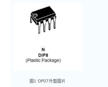OP07 amplifier circuit schematic_op07 application circuit diagram inventory