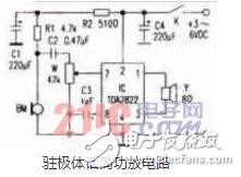Electret microphone amplifier circuit diagram (audio amplifier / microphone / microphone ...