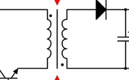 Design scheme of isolated flyback and non-isolated BUCK applications