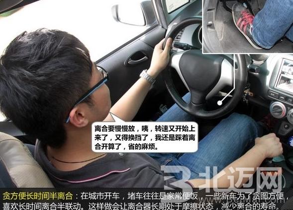 关于养车你不知道的错误做法