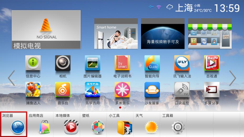 Changhong Smart Tv Installation