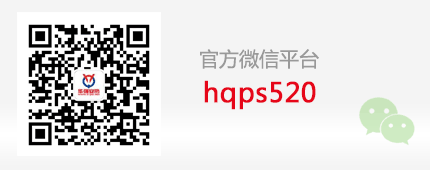 Pay attention to Huaqiang Security Network WeChat public number