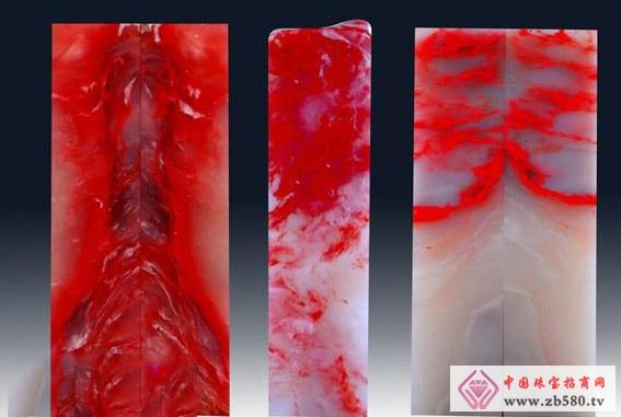 Bloodstone color