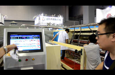 Multi-Station Automatic High Speed Stretch Wrap Film Machine