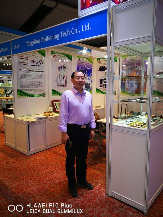 Hong Kong International Electronic Components Exhibition 2018