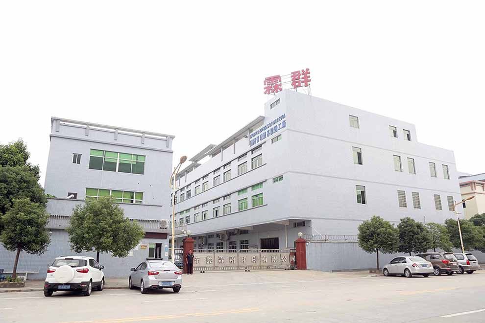 Linchun Printing Enterprise Co, Ltd.