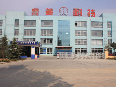 SHANDONG ROPE NET MACHINERY CO.,LTD.