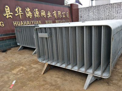 AnPing HuaHaiYuan Wire Mesh Co.,Ltd.