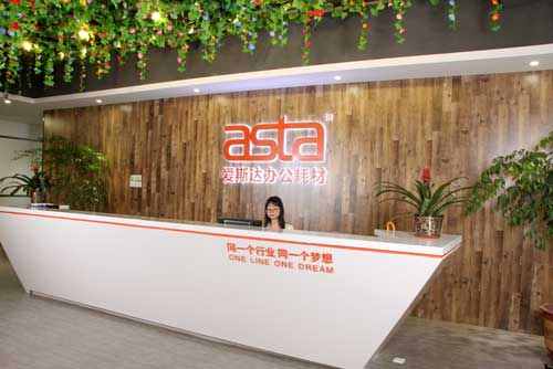 Shenzhen ASTA Official Consumables CO.,LTD