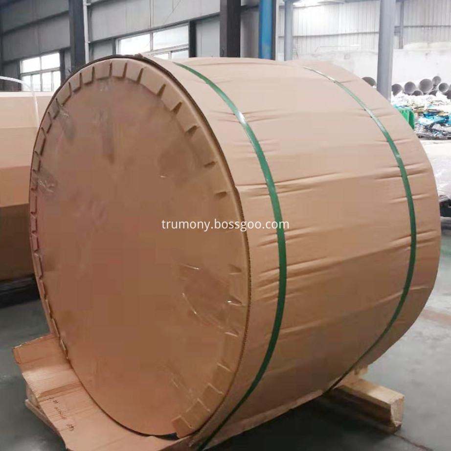 aluminum package