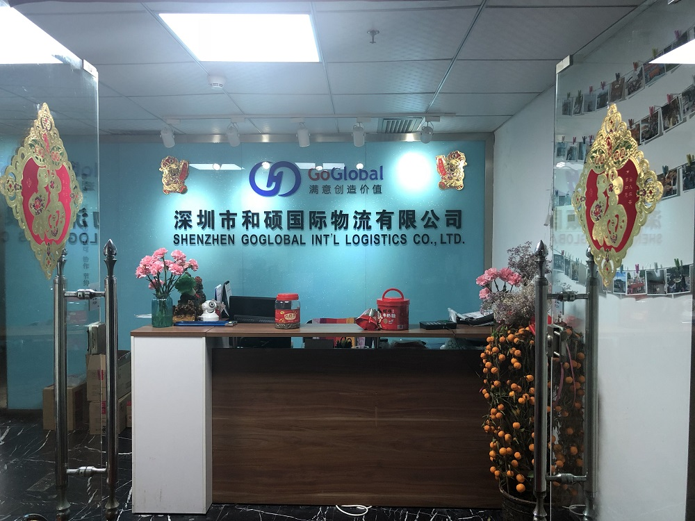Shenzhen Goglobal Int'l Logistics Co., Ltd.