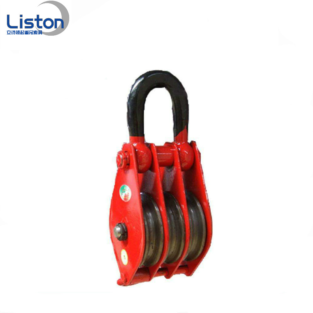 Pulley block with hook and shackle