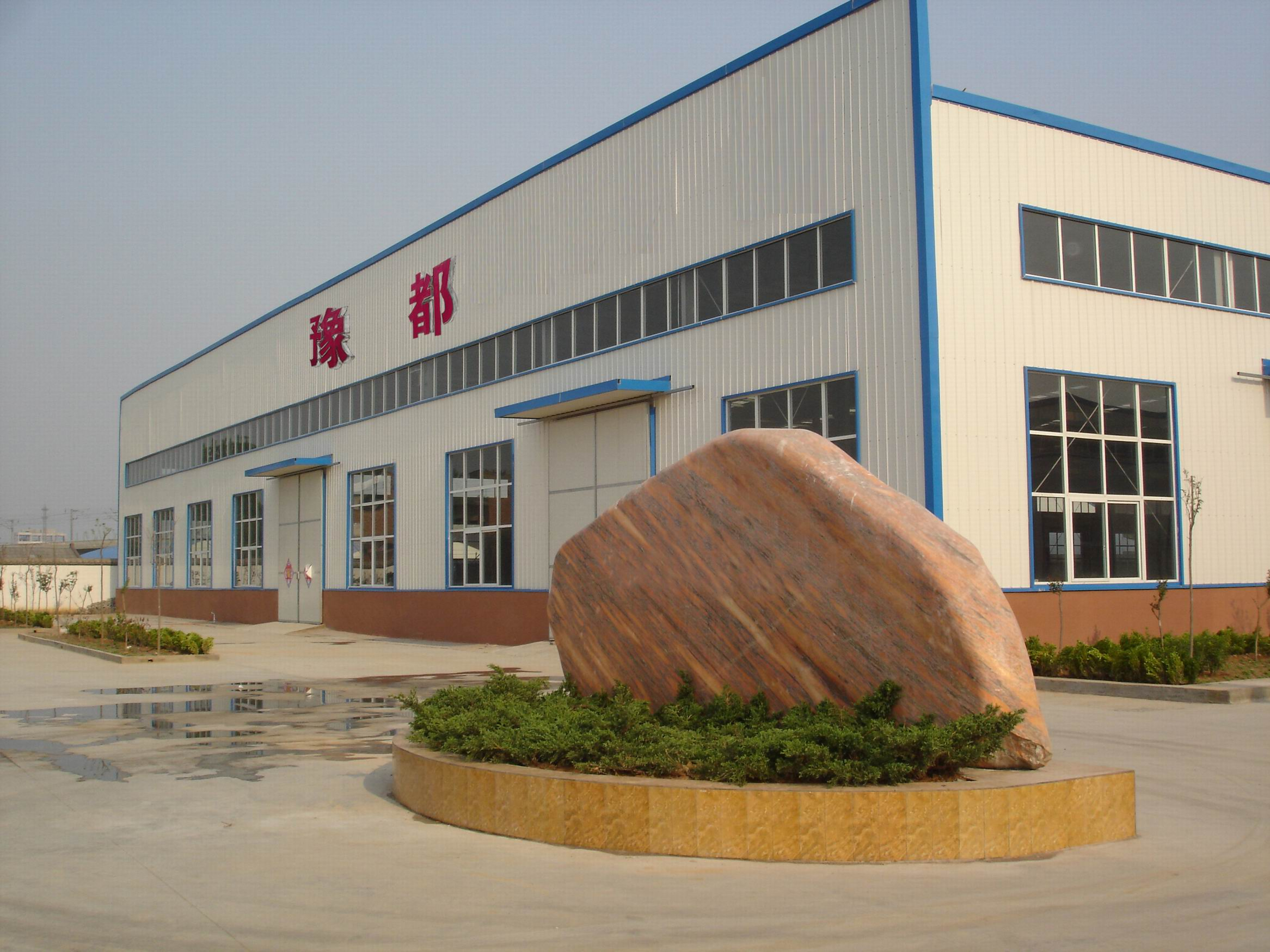 LUOYANG YUDU OFFICE FURNITURE CO., LTD.